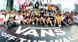 2017 House Of Vans全国路演收官之作将登陆南宁万象城