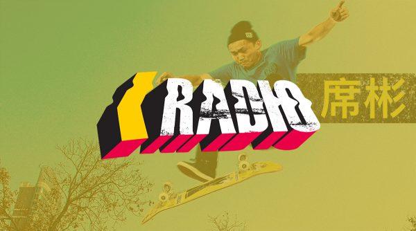 KickerRadio63 – 席彬个人专访(上)-拍一部八分钟的滑板片需要经历些什么。