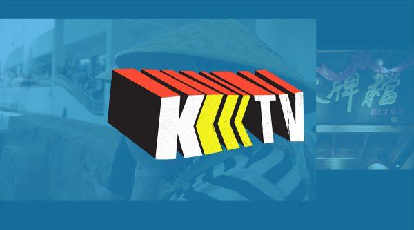 KTV – 西安热 – 2018 VansChina 滑板日回顾视频