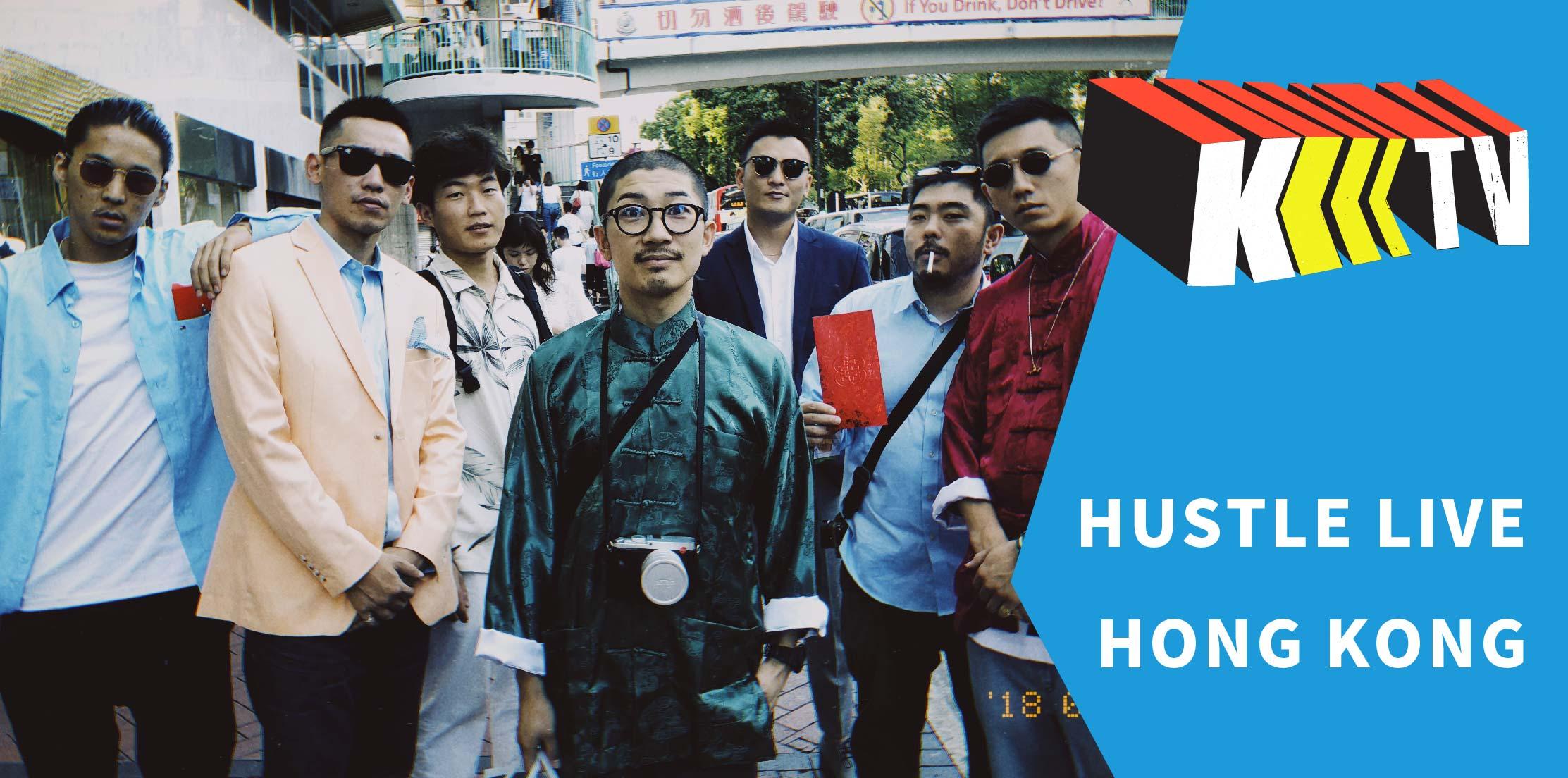 HustleLive – 职业滑手婚礼现场是什么样的?