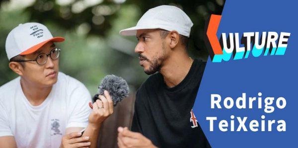 #独家专访# 幸运之门总在最后一刻为他敞开 – 巴西传奇滑手 Rodrigo TX