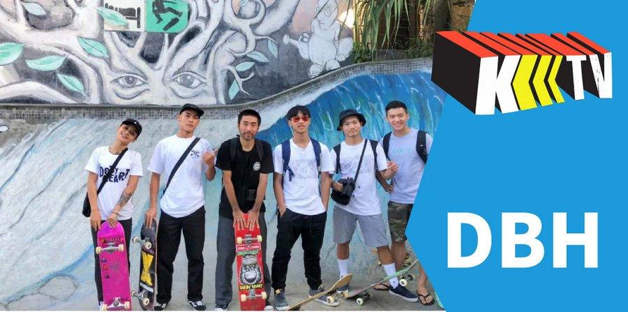 逃离城市的喧嚣,DBH 滑板全员巴厘岛惬意游