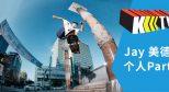 KTV – Jay Meador 美德三年前的最佳滑板合集首次线上放映