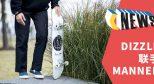 上海的本土滑板品牌 Dizzle_Apparel 发布最新冬季服饰系列