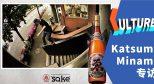 #独家专访# 影响世界的日本滑板品牌 Evisen 和他的神秘创始人 Katsumi