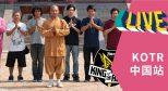 再无公路之王,主编 Jake Phelps 与中国的最后一面(上)