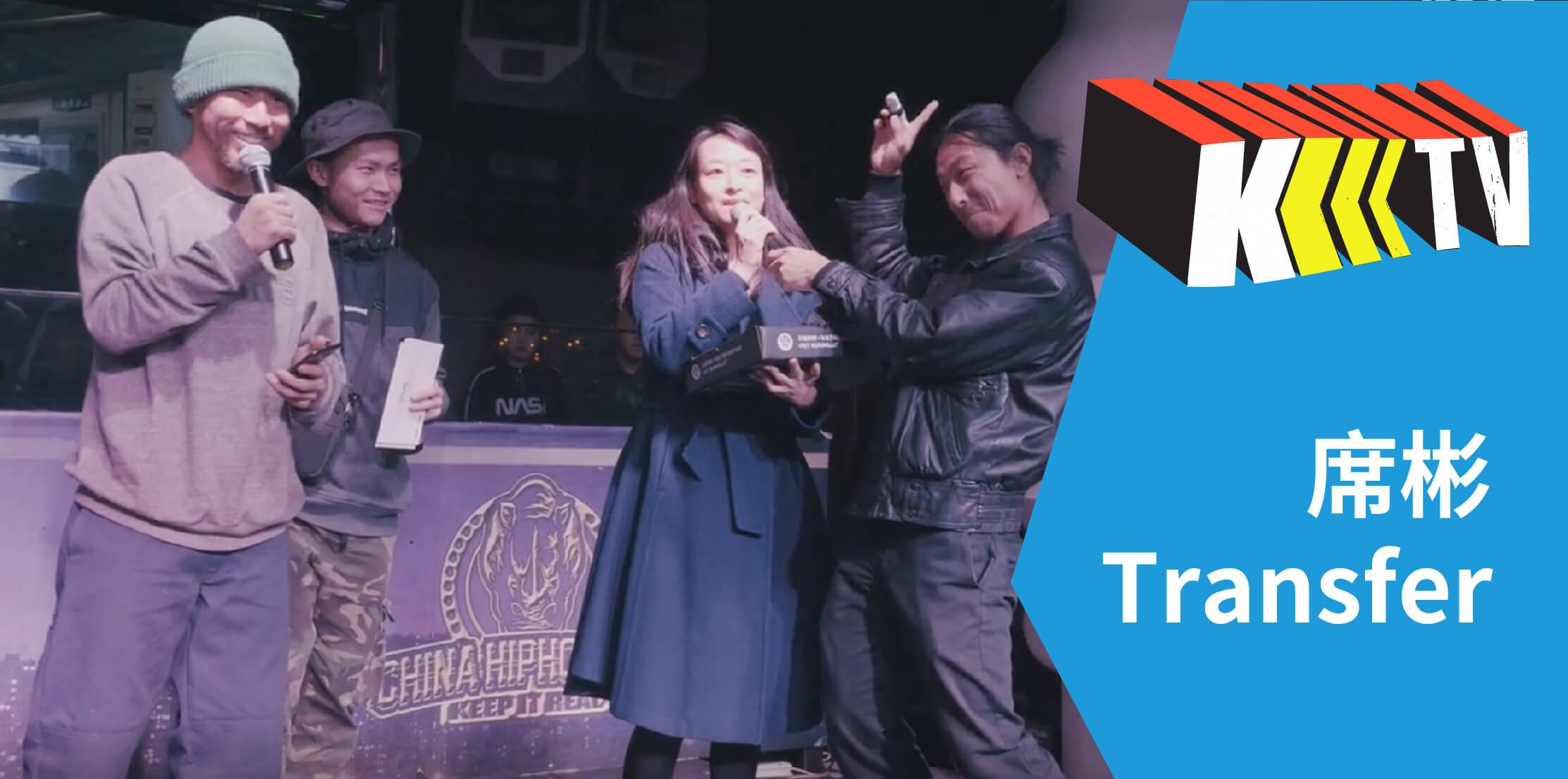 全国 104 家滑板店首映的 DBH 席彬新片「Transfer」线上公映