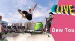 这就是滑板奥运:第一场奥运会官方资格赛 2019 Dew Tour 结束