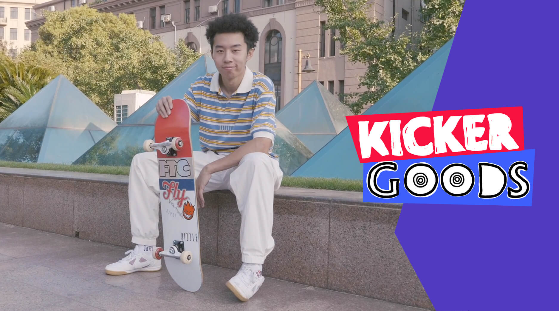 KickerGoods6 – 王玓对滑板的要求到底有多细致?
