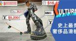 #中文字幕#滑板加奢侈品,有搞头吗?