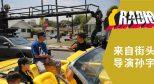 KickerTalk87 – 《我们的浪潮:来自街头》导演的纯街头成长方式